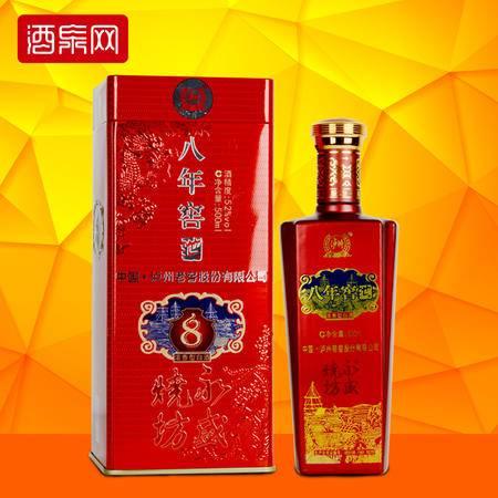四川泸州老窖 8年酱池52度500ml 铁盒红瓶白酒2014版 婚庆用酒