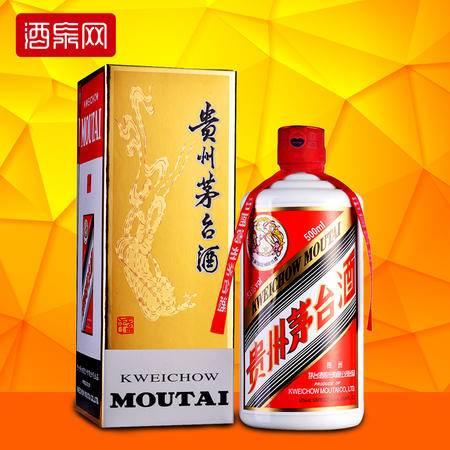 贵州茅台集团 飞天茅台 酱香型高度白酒 53度500ml