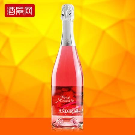 西班牙原瓶进口 爱之湾桃红莫斯卡托甜起泡酒 女士葡萄酒750ml