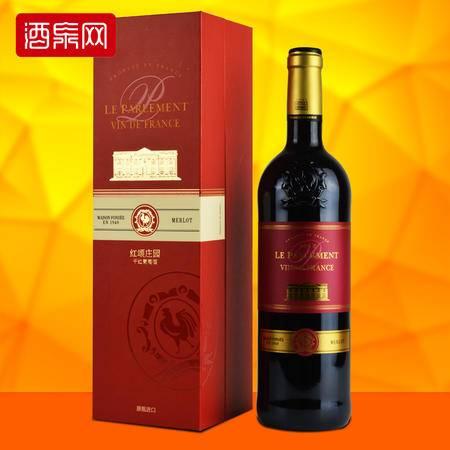 龙船庄园 法国原瓶进口红酒 红颂干红葡萄酒750ml