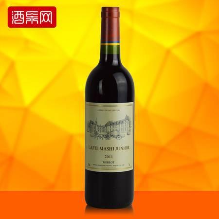 拉菲小马仕 原酒进口红酒 美乐干红葡萄酒 750ml