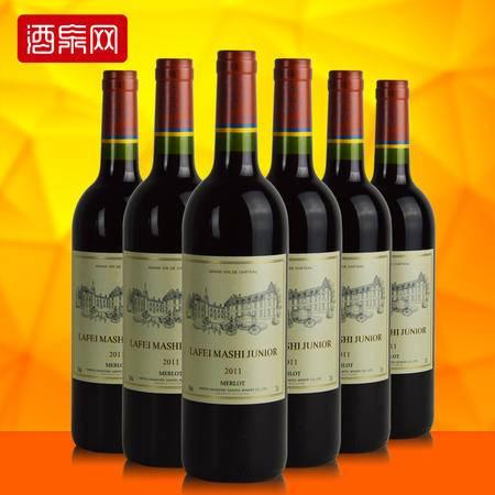 原酒进口红酒 美乐干红葡萄酒 750ml 整箱6瓶装