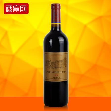 原酒进口红酒 传奇干红葡萄酒 750ml