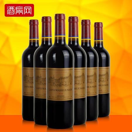原酒进口红酒 传奇干红葡萄酒 750ml 整箱6瓶装