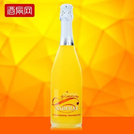 爱之湾香橙味起泡酒 7.0%vol 原装进口 750ml