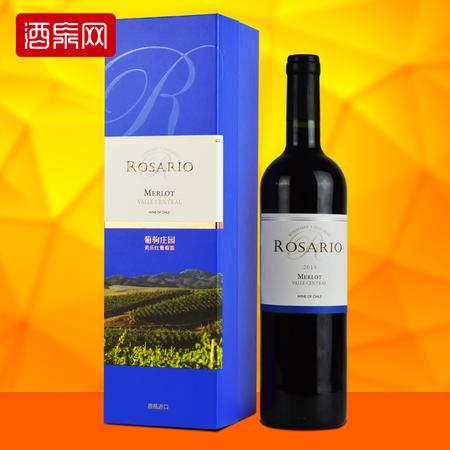 智利原瓶进口红酒 葡驹美乐红葡萄酒 750ml