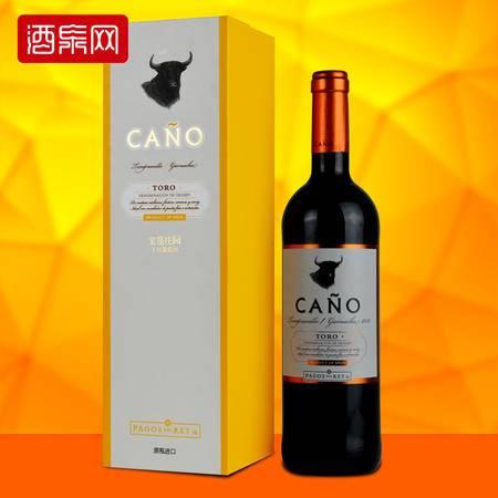 龙船庄园 西班牙原瓶进口红酒 宝蔓干红葡萄酒750ml