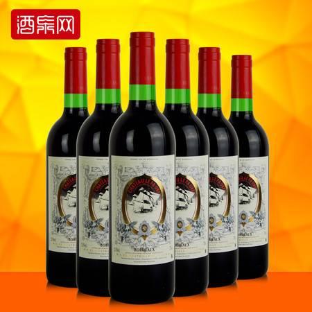 龙船舵手 法国原装进口红酒 船长典藏干红葡萄酒 750ml整箱6瓶装