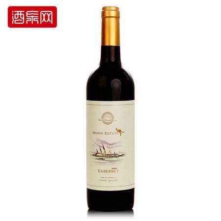 澳大利亚原瓶进口红酒 莫伊拉赤霞珠干红葡萄酒 750ml