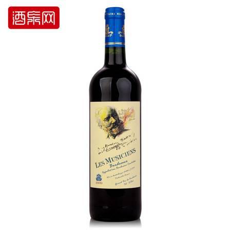 法国原瓶进口红酒 米赛柴可夫斯基干红葡萄酒 750ml