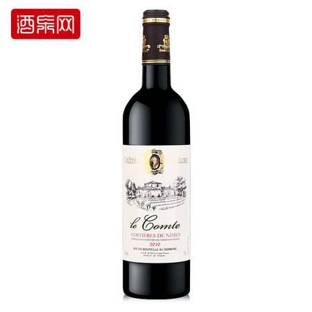 法国原瓶进口红酒 露菲尔伯爵干红葡萄 750ml
