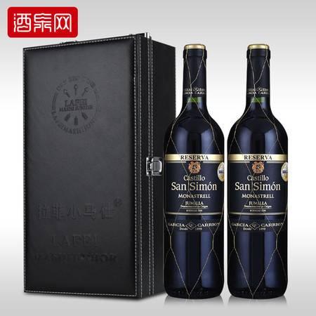 圣西蒙珍藏干红葡萄酒 西班牙进口 750ml组合装