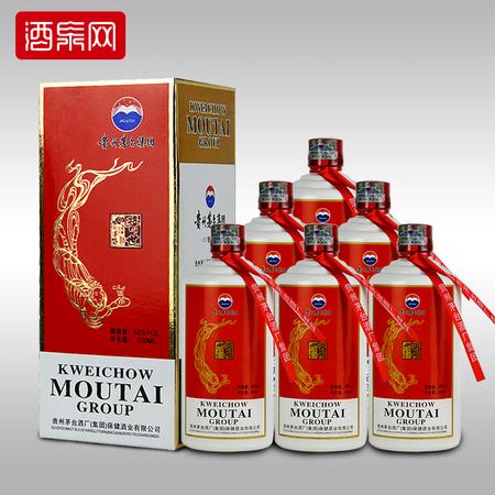 贵州茅台集团 银酱 52度浓香型白酒500ml 整箱6瓶装