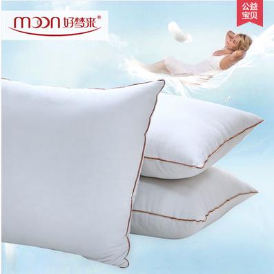好梦来 单人枕头一只 全棉 羽丝绒枕芯枕头 五星级酒店软枕头