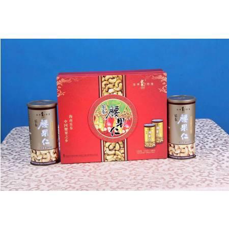 乐东凤泉腰果礼盒装(两罐)