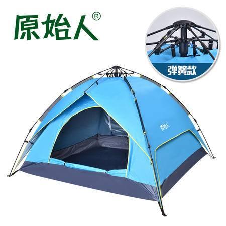户外帐篷 户外 双人防暴雨 全自动帐篷儿童户外3-4人