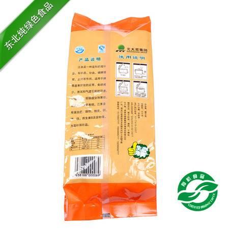 [贺发]江米 1kg