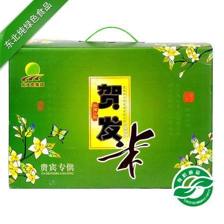 [贺发]秋田小町 有机稻花香大米 5KG