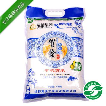 [贺发]青花瓷长粒香大米 5kg