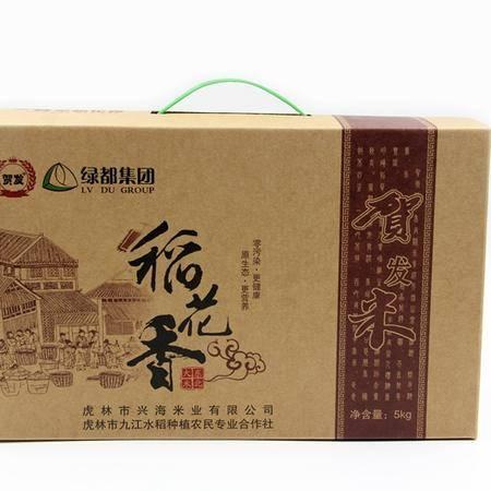 [贺发]牛卡稻花香大米   5KG