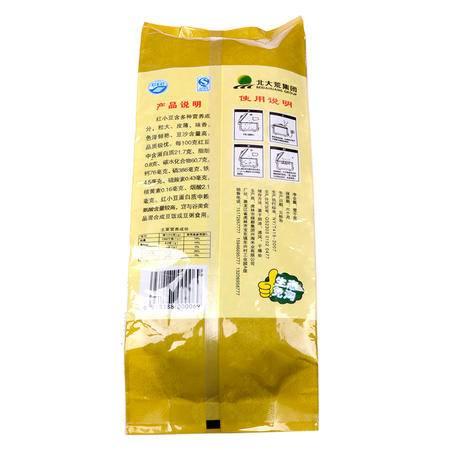 [贺发]小红豆袋装 1kg