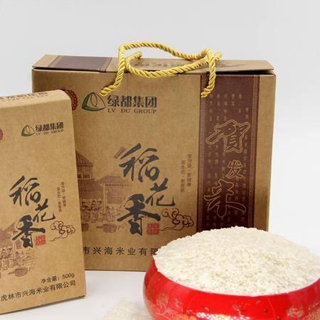 [贺发]牛卡稻花香大米 2.5KG