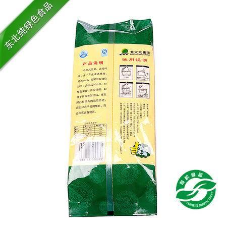 [贺发]精制小米袋装 1kg
