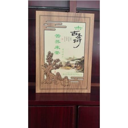 酉阳特色酉宜香苦荞米茶300G