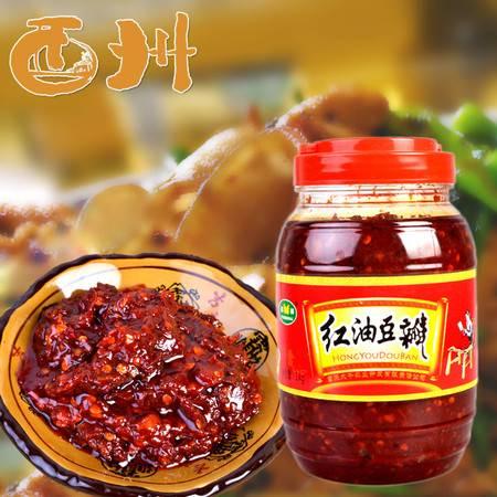 酉阳特色酉州红油豆瓣1KG