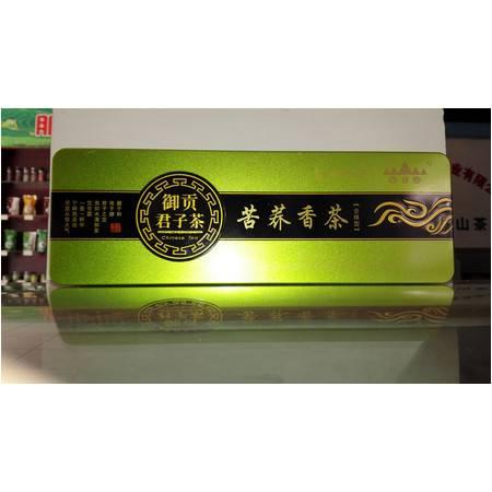 酉阳特色酉宜香苦荞香茶(绿盒)240G
