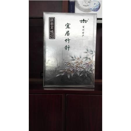 酉阳特色酉宜香宜居竹针(银色)250G