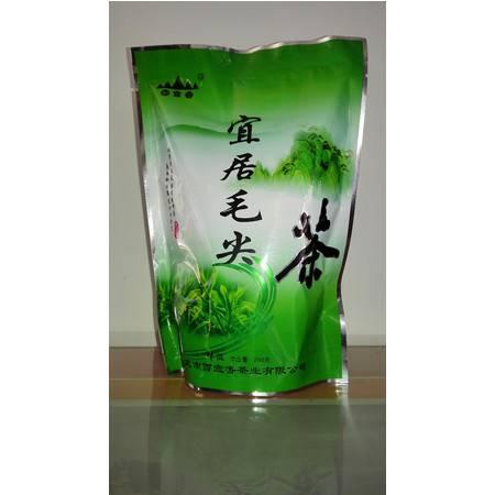 酉阳特色酉宜香特级毛尖(绿袋)250G