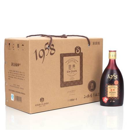 济公家乡 恩典酒家庭版1958十年四钻黄酒480ml*6瓶