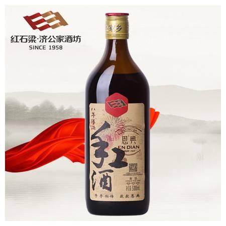 济公家乡 恩典手工酒八年陈500ml*12瓶装