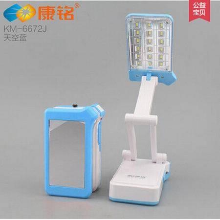 新款康铭KM-6676折叠LED学习护眼台灯 充电触摸无极调光带小夜灯颜色随机发