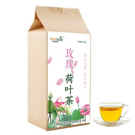 农佳优选 玫瑰荷叶茶玫瑰花茶荷叶茶袋泡茶花草茶陈皮天然正品