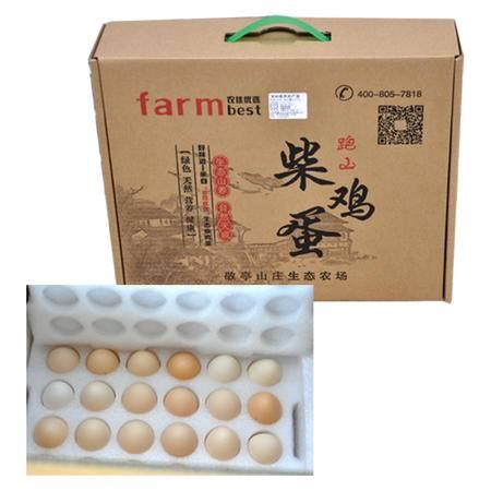 农佳优选 农场直供新鲜跑山柴鸡蛋28枚土鸡蛋 包邮