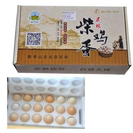 农佳优选 农场直供新鲜跑山柴鸡蛋初产蛋15枚土鸡蛋 包邮