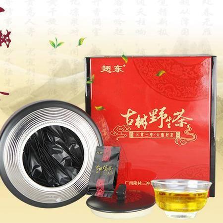 隆林三冲红茶·古树野生茶  礼盒装  广西特产