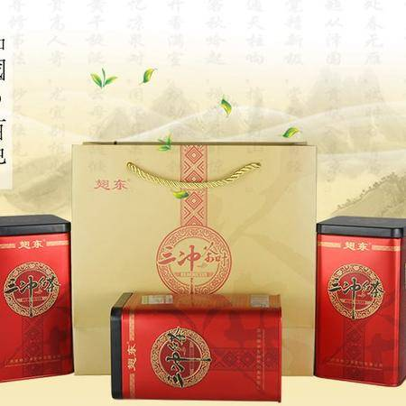 隆林三冲红茶·金韵韵 罐装礼品茶  广西特产