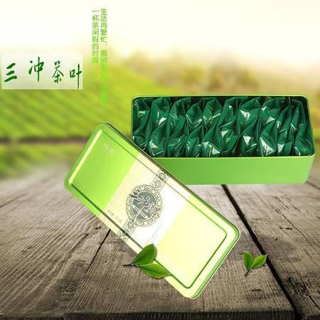 隆林三冲绿茶·银螺 250g/罐  广西特产
