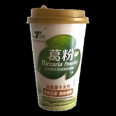天星寨野生葛粉20克方便速食装【预售】杯装葛粉 天然 铜梁特产