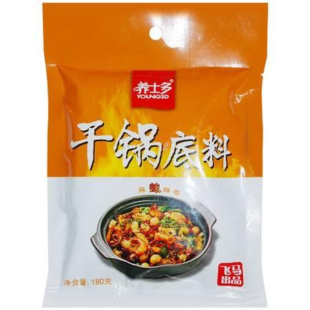 正品保证-重庆特产干锅调料重庆风味特色调味料调料品