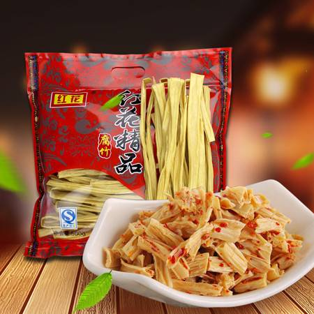 500g腐竹云南石屏特产、凉拌菜、火锅必备