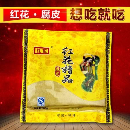500g豆皮云南石屏特产、凉拌菜、火锅必备