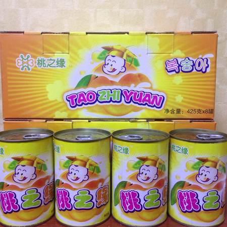 桃之缘黄桃罐头8罐*425g  江浙沪皖包邮