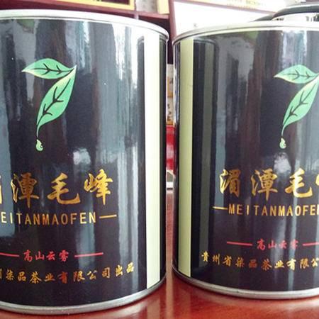 鑫辉茶业  湄潭毛峰(125g)