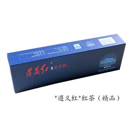 遵义红精品茶叶120克条装纸盒