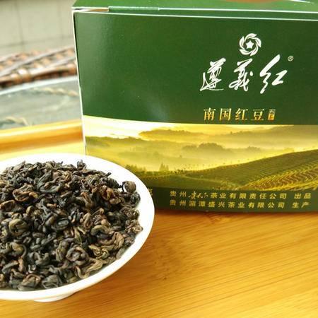 遵义红南国红豆茶叶40g盒装(20X2)