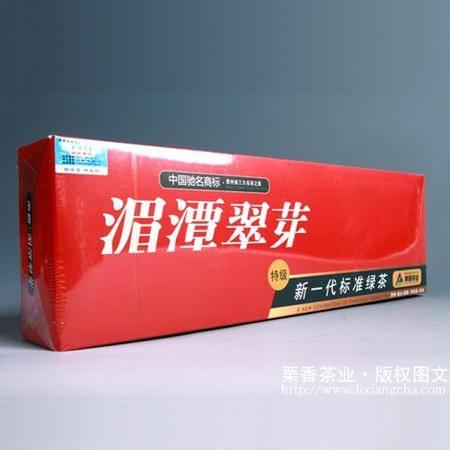 栗香茶业 湄潭翠芽特级120克条装纸盒